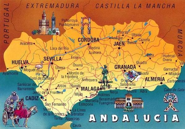 Андалузия