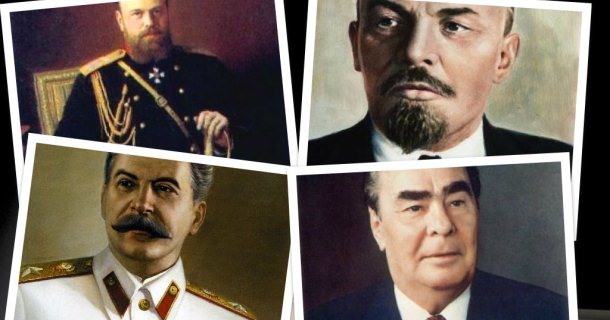 руководство России в прошлом веке