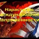 Цикличность войн в России.Часть II