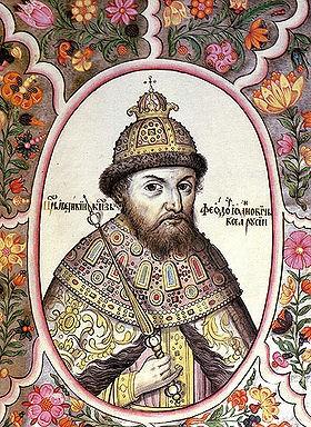 Фёдор Иоаныч