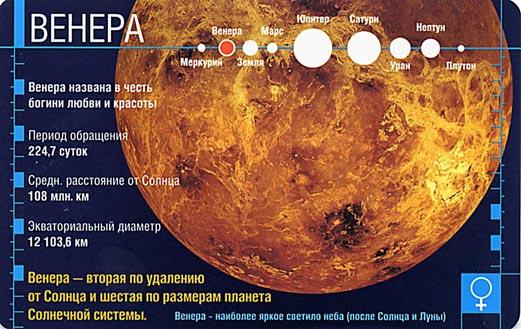 75135885 4030949  1  - Ретроградная Венера, что делать?