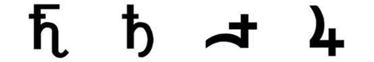 glify saturna1 - Темы и мифические образы. Часть 1